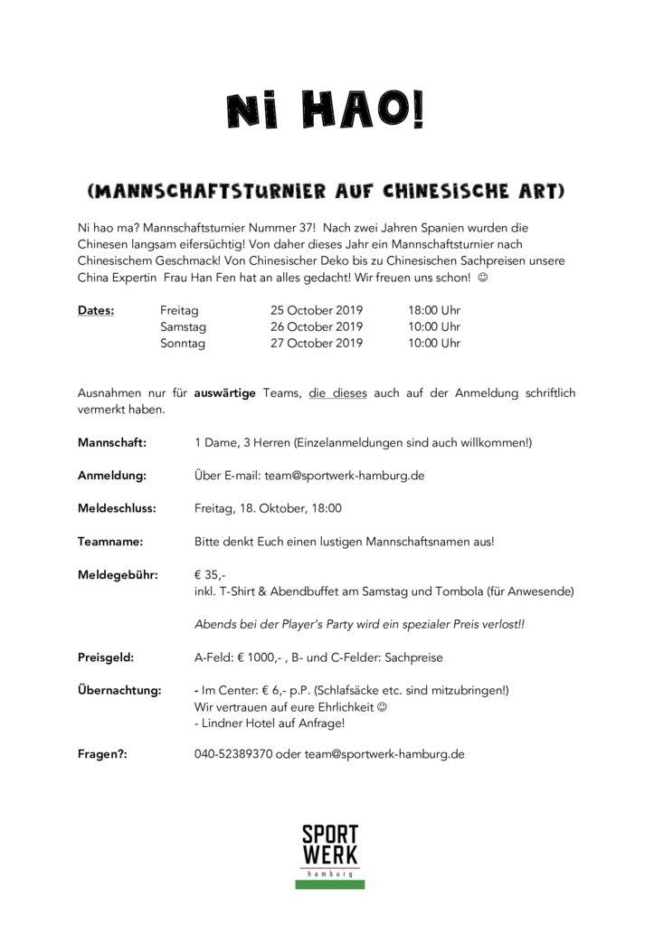 thumbnail of Mannschaftsturnier 2019
